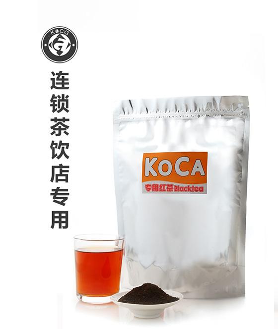 kocabeplay安卓下载专用红茶