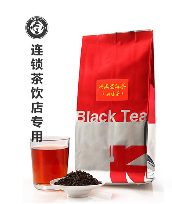 典藏老红茶